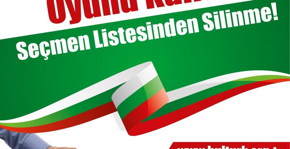 Bulgaristan Cumhurbaşkanı Seçimlerinde Türkiye'de açılan sandıklar
