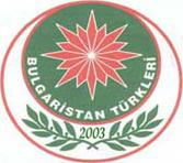 BULTÜRK – Bulgaristan Türkleri Kültür ve Hizmet Derneği      *bulturk.org.tr